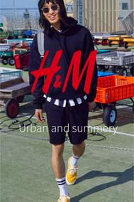 H&M : Men (24 Jul - 23 Sep 2018), page 1