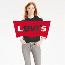 Levi's : Line 8 (13 Aug - 08 Oct 2017), page 1