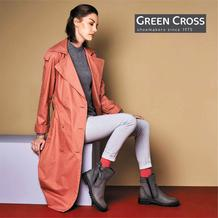 Green Cross : Women's Lookbook (13 May - 07 Jul 2019), page 1
