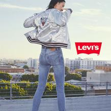 Levi's : New (13 Aug - 08 Oct 2017), page 1