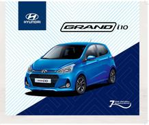 Hyundai : Grand i10 (08 Feb - 31 Dec 2019), page 1
