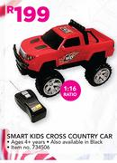 Smart Kids Cross Country Car