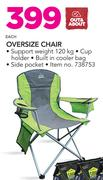 Out & About Oversize Chair