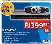 DSTV HD PVR Decoder